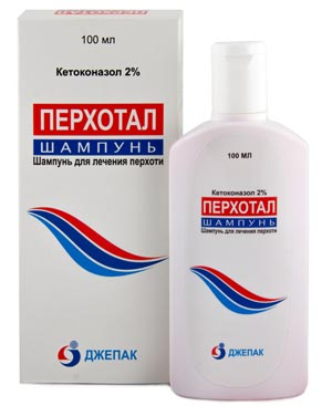 shampunotgribka2