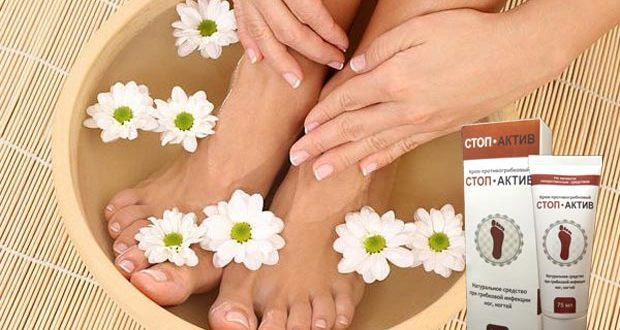 Стоп-Актив  средство от грибка ногтей цена