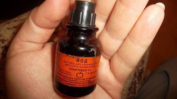 Раствор йода для терапии