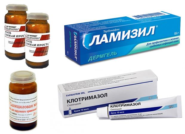 Препараты против грибка