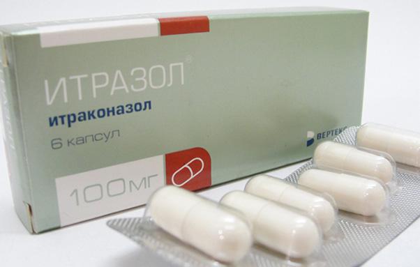 Синтетический препарат Итразол