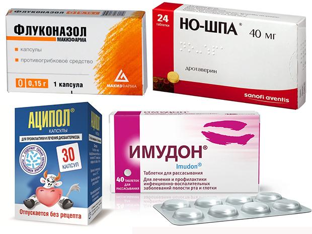 Лечение инвазивного кандидоза медикаментами