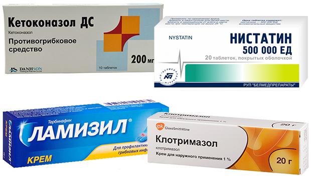 Фунгицидные препараты