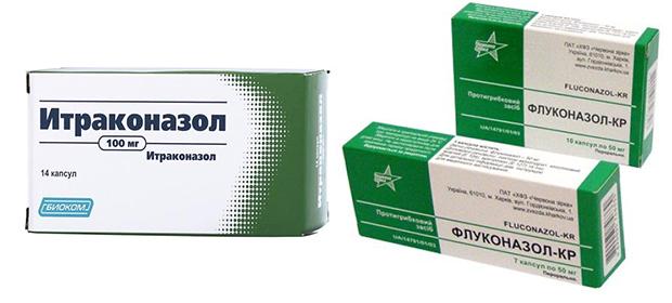 Препараты для лечения грибковой пневмонии