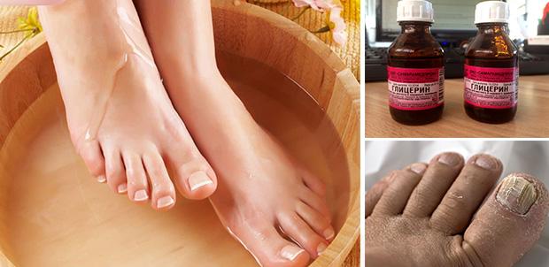 Ванночки для ног с глицерином