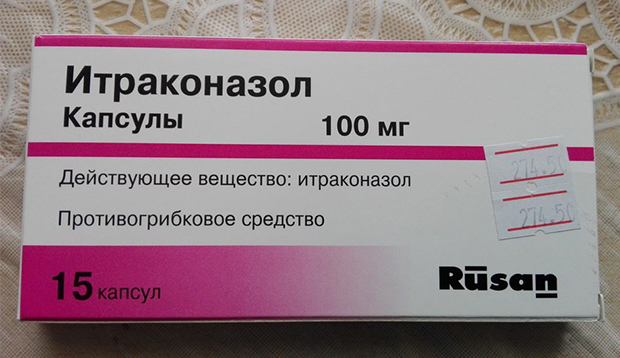 Таблетки Итраконазол