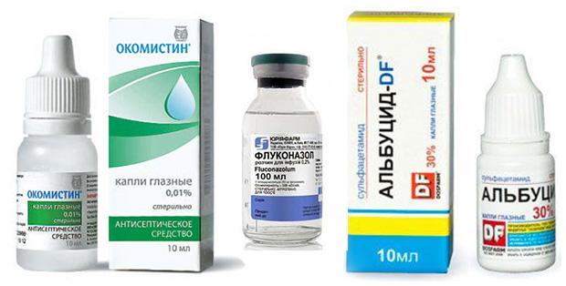 Лекарственные средства для глаз