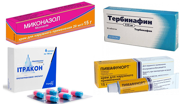 Препараты от везикулярной формы грибка
