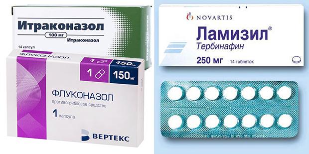 Лекарства от запущенной формы грибка