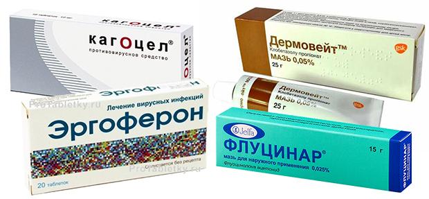 Гормональные препараты, и иммуномодуляторы