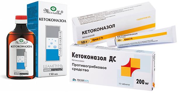 Лекарственное средство Кетоконазол