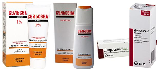 Популярные препараты от себореи