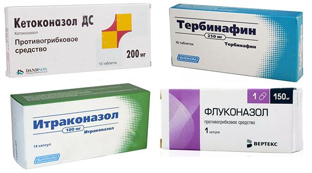 Противогрибковые таблетки