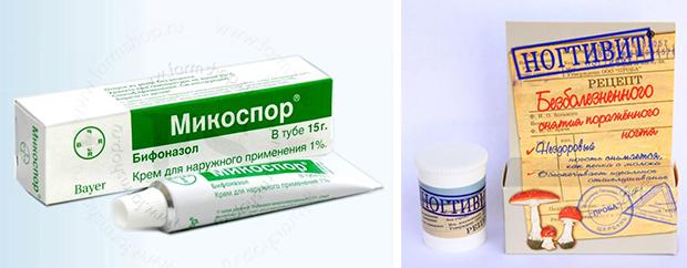 Препараты для удаления больного ногтя