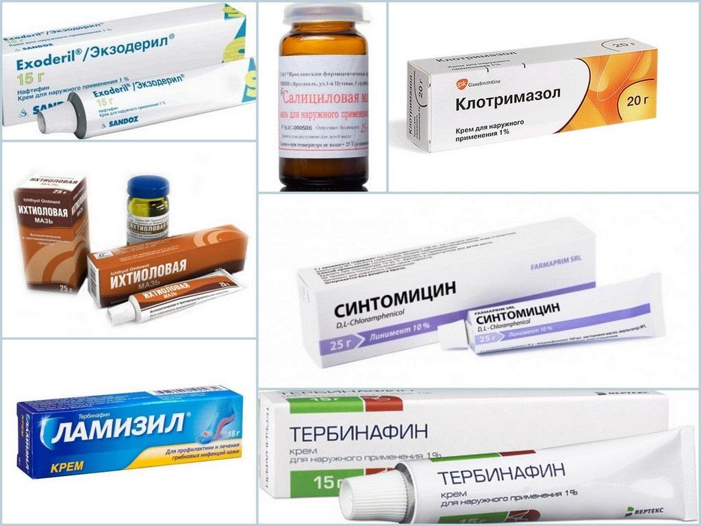 medikamentoznye praparaty dlya lechenie mezhpalcevogo mikoza